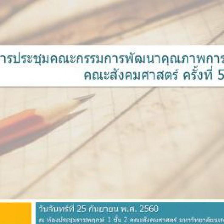 ManualQASOCbyMon-270x270