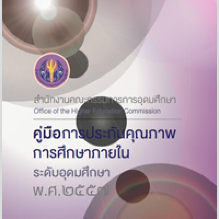 QA011-200x230